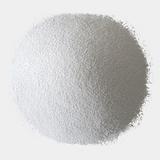 L-谷氨酸56-86-0优质品厂家直销