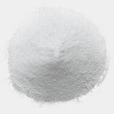 L(-)-酒石酸 87-69-4  优质品厂家直销