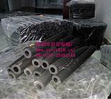 供应厂家生产海绵手把套 橡塑海绵管 橡塑护套管