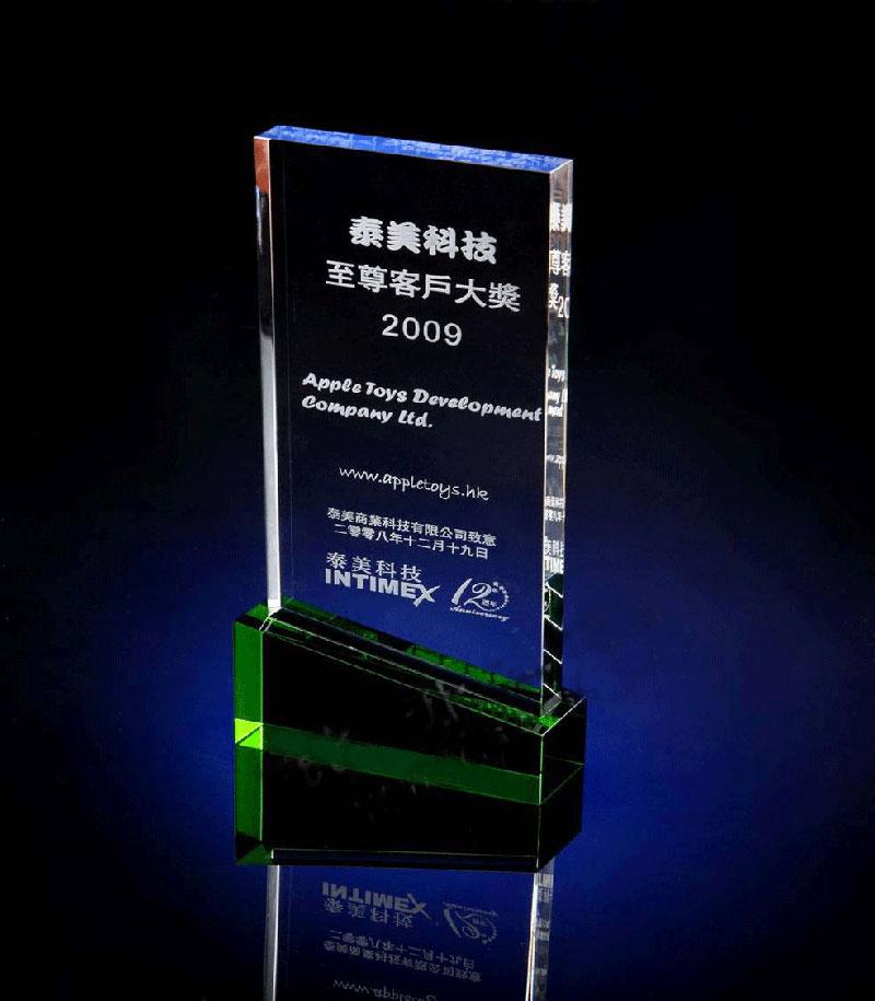 詹天佑工程奖,工程结构奖杯定制,最佳建筑奖,最佳建筑设计奖