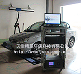 SV-ASM汽车尾气排放检测系统 环保检测线 天津检测线