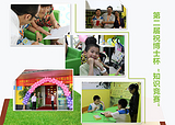 老师徐州创业做什么好 加盟开辅导班