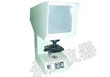 专用于检查夏比V型和U型冲击试样缺口加工质量的专用光学仪器投影仪