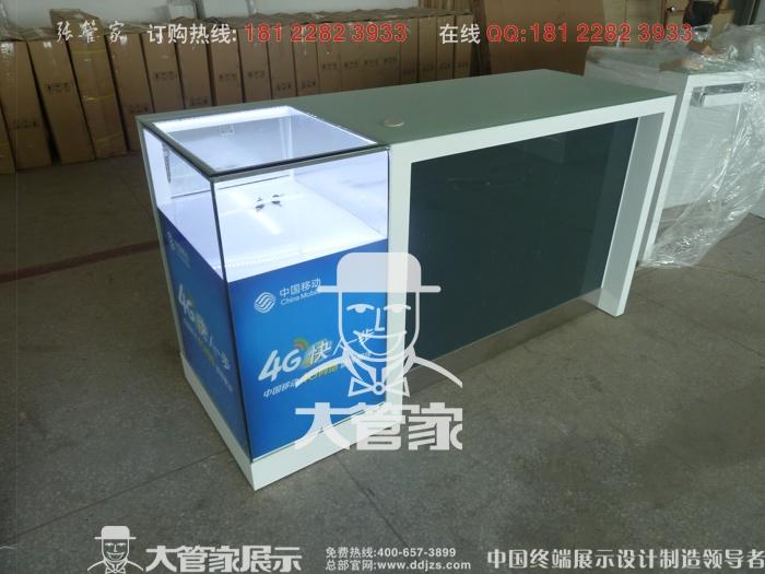 14最新款中国移动4G受理台,移动4G收银台,4G手机柜台,