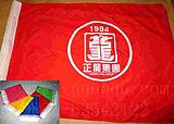 丽江彩旗批发丽江200500三角旗多少钱一包丽江杰费彩旗旗帜厂