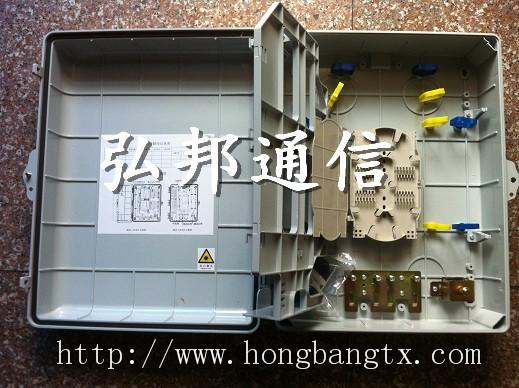 电缆接线盒价格_光缆分光分纤箱 盒式光分路器配线箱