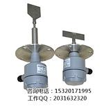 北京阻旋式料位控制器SR2-10S 除尘设备料位开关厂家 北特