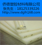 PVDF F4铁氟龙 聚四氟乙烯棒板材加工制品