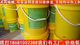 供应黔南丙烯酸环氧涂料,贵州水性丙烯酸涂料价格,黔南丙烯酸树脂涂