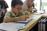 小学作业补习班