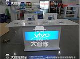 新款步步高手机体验桌 衡阳原装步步高手机柜台 设计效果图