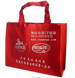 云南环保袋昆明群趣环保袋包装厂 其他袋