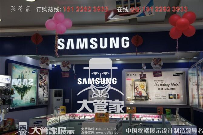 光字移动4G.手机店发光招牌批发价格 东莞市图片