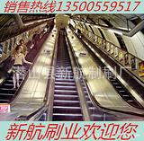 厂家批发大型商场电梯毛刷 条刷