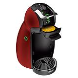 德龙胶囊咖啡机EDG456.R