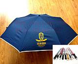 迪庆广告伞印字 定做怒江折叠雨伞品种多迪庆怒江老地方批发雨伞