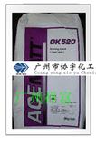 二氧化硅消光剂OK520