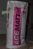 二氧化硅消光剂OK500
