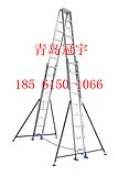 铝合金梯人字|18561501066|铝合金双面升降梯超高人