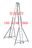 梯具厂家直销|18561501066|铝合金双面升降梯超高人