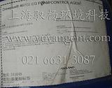 亚什兰消泡剂DREWPLUS 46000 EG