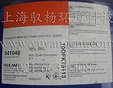 亚什兰消泡剂DREWPLUS 46000EG