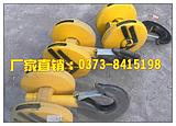 电动葫芦吊钩-0.5T-32T电动葫芦吊钩