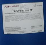 亚什兰消泡剂DREWPLUS 5350EP
