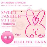 儿童卡通小兔生日礼物袋|宝宝周岁满月回礼品袋手提纸袋