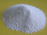 有机化工原料2-咪唑烷酮|120-93-4
