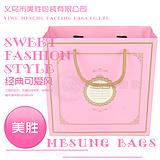 礼物礼品手提手拎袋纸袋批发定做|服装袋包装袋子