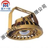 北京LED防爆灯厂家型号DB6230