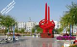 武汉校园文化建设公司   武汉校园文化设计 0278753853