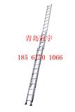 梯子专门生产|18561501066|铝合金三联式伸缩梯登高