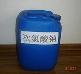 现货供应 次氯酸钠 食品级 食品级次氯酸钠 厂价直销