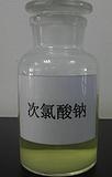 供应 次氯酸钠 工业级 现货