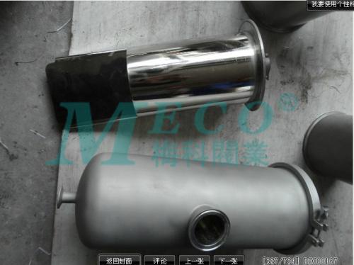大量含水的蒸汽进入汽水分离器,并在其中以离心向下倾斜式运动.