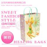 迪斯尼卡通公主pe服饰购物礼品塑料手提袋|厂家定制