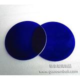 专业加工圆形蓝色钴玻璃,圆形蓝色观火镜