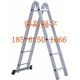 家庭多用梯|18561501066|LGF铝合金两关节梯两用