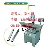 供应台湾拉刀磨刀机