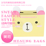 可爱卡通纸袋|儿童礼品袋|时尚造型纸袋|纸袋厂家专售