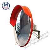 道路转角镜 交通转角镜 反光镜价格