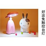 兔子小台灯 LED台灯 学生台灯 护眼台灯