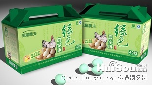 [11年经验]供应带吸塑鸡蛋托礼品箱,绿壳鸡蛋带蛋托礼品盒定做