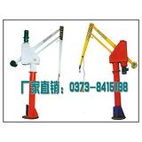 PJ型平衡吊|平衡吊厂家|平衡吊价格|平衡吊