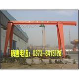 河南龙门吊厂家|1T-32T电动葫芦门式起重机|门式起重机销售