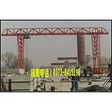 MHH型龙门式起重机|龙门吊厂家|花架门式起重机