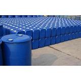 供应金昌、白银、天水循环水杀菌灭藻剂厂家报价