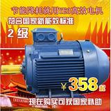 大正推广超高效节能电机,高效节能目录入选电机